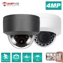 Anpviz 4MP IP Outdoor Camera Night Vision POE Dome Security Camera Home Motion Detection 30M IR IP66 Hikvision Compatible