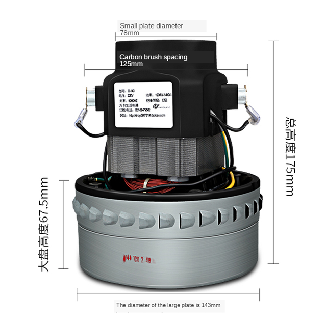 General purpose industrial vacuum cleaner / suction machine accessories / motor motor 1000-1500W / HLX-GS-A3BF501B
