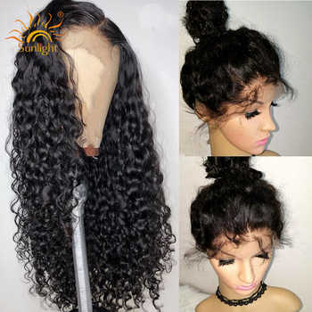 150 Density Water Wave Wig 360 Lace Frontal Wig Pre Plucked With Baby Hair Sunlight Peruvian Remy Human Hair Wigs For Women