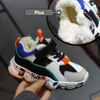 2019 Winter Kids Sports Shoes Children Casual Boys Patchwork Sneaker Fashion Autumn Graffiti Girls Student Boots Anti Slippery