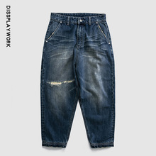 Yu wenle makes the same old fashion loose wash straight cut jeans