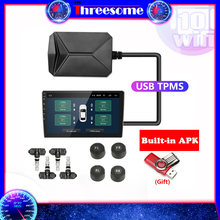 Система контроля давления в шинах tpms с usb android 5 В внутренняя