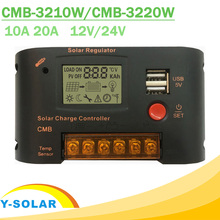 10A 20A PWM شاحن بالطاقة الشمسية تحكم 12 فولت/24 فولت السيارات شاشة الكريستال السائل المزدوج USB 5 فولت 2A الناتج منظم الطاقة الشمسية مع الضوء والوقت التحكم