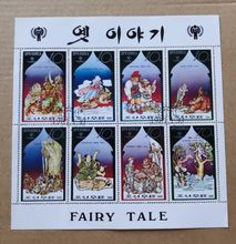 1981 fairy tale DPRK Korea souvenir sheet Post Stamps Postage Collection(China)