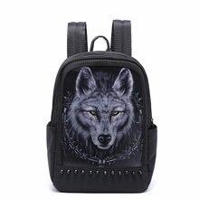 Mochila para hombre, mochilas con estampado de tótem de cabeza de Lobo y cabeza de tigre para adolescentes, bolsa de viaje para ordenador portátil de gran capacidad informal