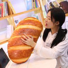 Simulation 3D Butter Bread Pillow Soft Stuffed Backrest Toys Food Nap Cushion