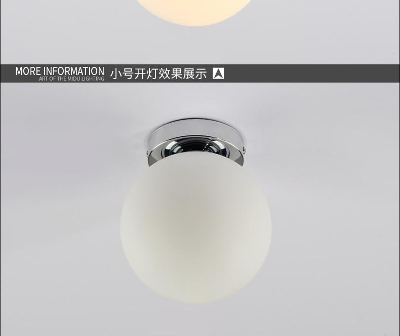Современный минималистичный матовый стеклянный потолочный светильник Арт белый шар Ресторан гостиная бар украшение потолочная лампа