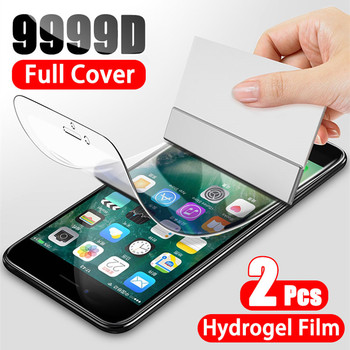 2Pcs Hydrogel Screen Protector For iPhone 7 6 8 6s Plus Full Cover Protective Film For iPhone 11 12 Mini Pro XR X XS Max SE 2020