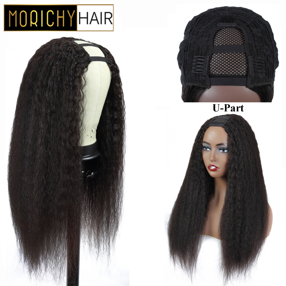 Morichy U Part Wigs Malaysian Yaki Straight Natural Hairline Full Machine Wigs 150% Density Non-Remy Human Hair Glueless Wigs