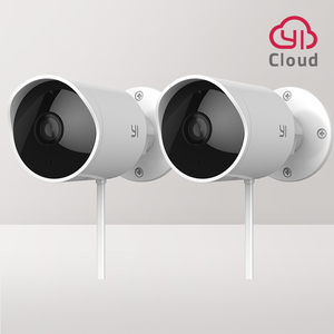 YI Outdoor Camera 1080P HD Wireless Wifi IP CAM Waterproof Night Vision Human Detection Security Camera Surveillance System(China)