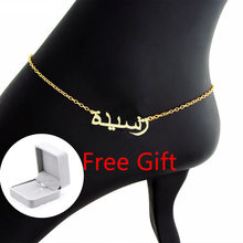 Islamic Jewelry Personalized Arabic Name Anklet Bracelet Women Girls Custom Arabic Charm Anklets Leg Summer Beach Bijoux BFF(China)