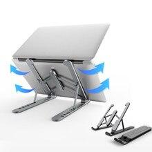 Складная подставка для ноутбука, портативный держатель для планшетного компьютера, охлаждающая подставка для Macbook Pro, аксессуары для подста...
