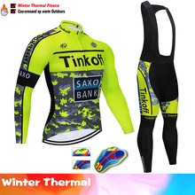 Ropa de ciclismo del equipo Tinkoff-Pro,pantalones con pechera maillot de lana para hombre, uniforme de bicicleta de montañ 2020