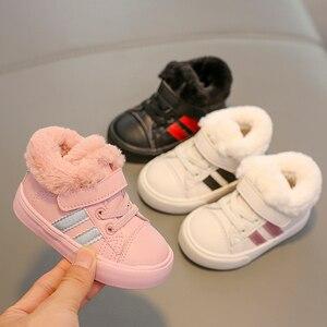 Image 5 - أحذية الأطفال أحذية الثلوج للأطفال 1 3 سنوات من العمر أحذية الفتيات المخملية 2020 أحذية جديدة للأطفال الأولاد أحذية الشتاء أحذية المشي الأولى للأطفال