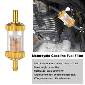 Wymiana filtra paliwa motocykl filtr oleju napędowego Separator benzyny dla ATV Off-motocykl szosoway tanie i dobre opinie CN (pochodzenie) 1 1inch 3 74inch aluminum alloy Motorcycle Fuel Filter Support