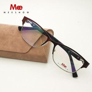 Image 5 - MEESHOW Оправа очков из титанового сплава женские очки Стразы для глаз очки для близорукости очки для зрения оправа 809