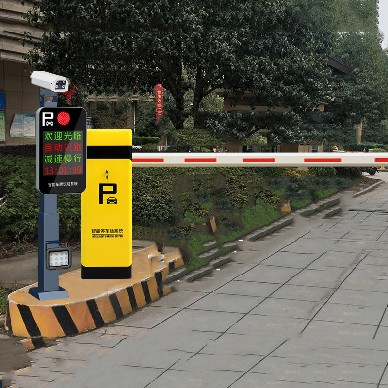 (Free 2 Masks) Brushless DC Motor Boom Barrier Gate / Parking Traffic Barrier / Automatic Vehicle Barrier Parking Barrier Boom