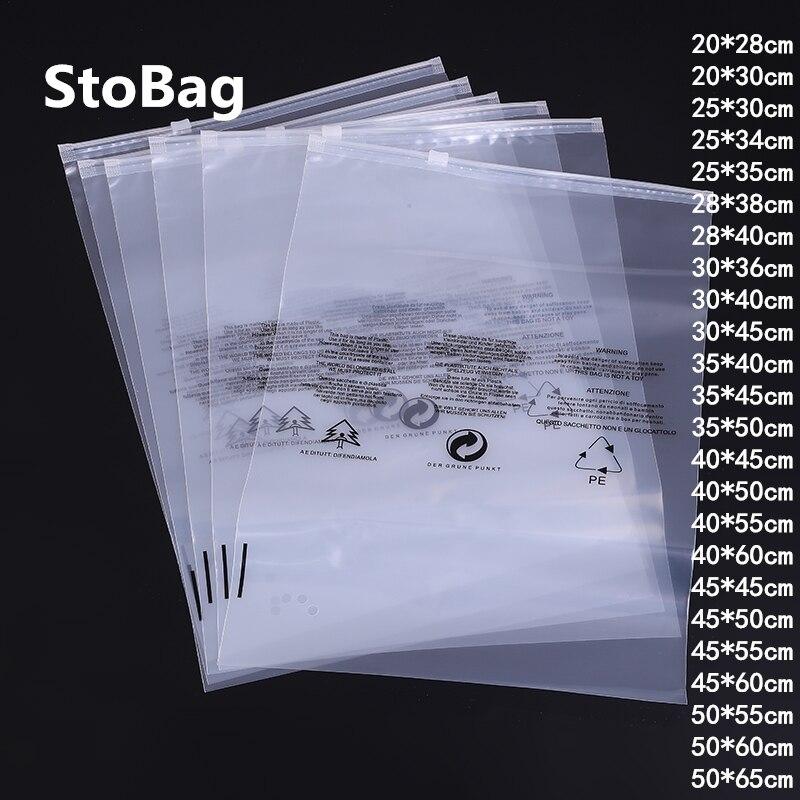 StoBag 50 шт., прозрачная пластиковая сумка на молнии с предупреждающими словами, прозрачная сумка для хранения, сумка для подарков, Тканевая об...