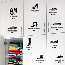 Personalized Name Decoration Football Shoes Wall Decal Handsome Soccer Shoes Stickers Vinyl Art Design Poster Mural Beauty W674 серьги альдзена s 24032