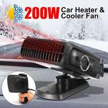 12 V/24 V 200W Портативный автомобильный обогреватель вентилятор воздушный охладитель для лобового стекла обогреватель обогревающая вентилятор