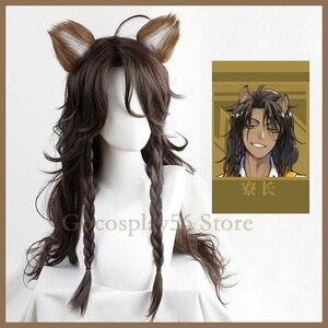 Витой Wonderland парик Leona Kingscholar парик Король Лев шрам Косплей волосы плетеные длинные вьющиеся коричневые мужчины женщины мужчины играют роль