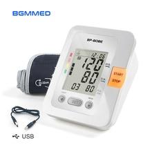Medical Upper Arm Blood Pressure Monitor Digital LCD Sphygmomanometer Heart Beat Meter Machine Tonometer for Measuring недорого