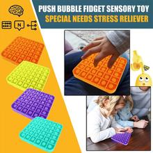 Push Bubble Fidget Sensory Toys Reliever Stress Autism Special Needs Soft Squeeze Increase Focus Educational Toy