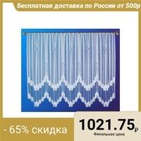 Kitchen curtain 285x160 cm, white, polyethylene 100%, curtain tape