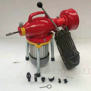Fully Automatic Pipe Dredging Machine Toilet Dredge Tool Aluminum Alloy Body 220V Profession Sewer Dredge Electric Portable 370W