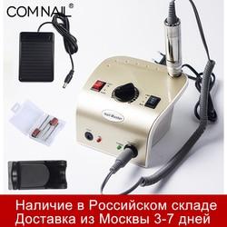 35000 Rpm Electric Nail Boor Manicure Machine Apparaat Voor Manicure Pedicure Nail File Gereedschap Boor Polish Bits Gereedschap Kits