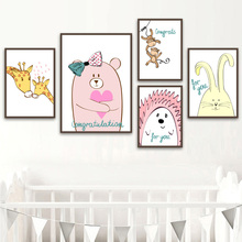 Giraffe Rabbit Monkey Hedgehog Wall Art Print Canvas Painting Nordic Poster And Prints Pictures Kids Room Decor
