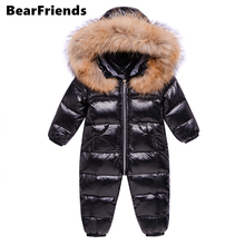 Russia winter overalls baby clothing clothes snowsuit 90% duck down jacket for kids girl coat Park for infant boy snow suit wear