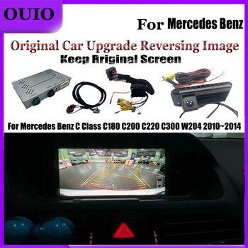 Front rear camera decoder|For Mercedes Benz C Class C180 C200 C220 C300 W204 2010~2014 Original screen reversing Adapter