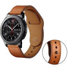 Ремешок из натуральной кожи для samsung galaxy watch 3 45 мм