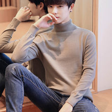 2019 new autumn and winter cotton high neck bottomed sweater men's Korean version men's warm knit long sleeve thickening(China)