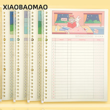 Kawaii B5 Loose-leaf Refillable Vocabulary Word Book Foreign Languages Memory Study Notebook Japanese School Stationery