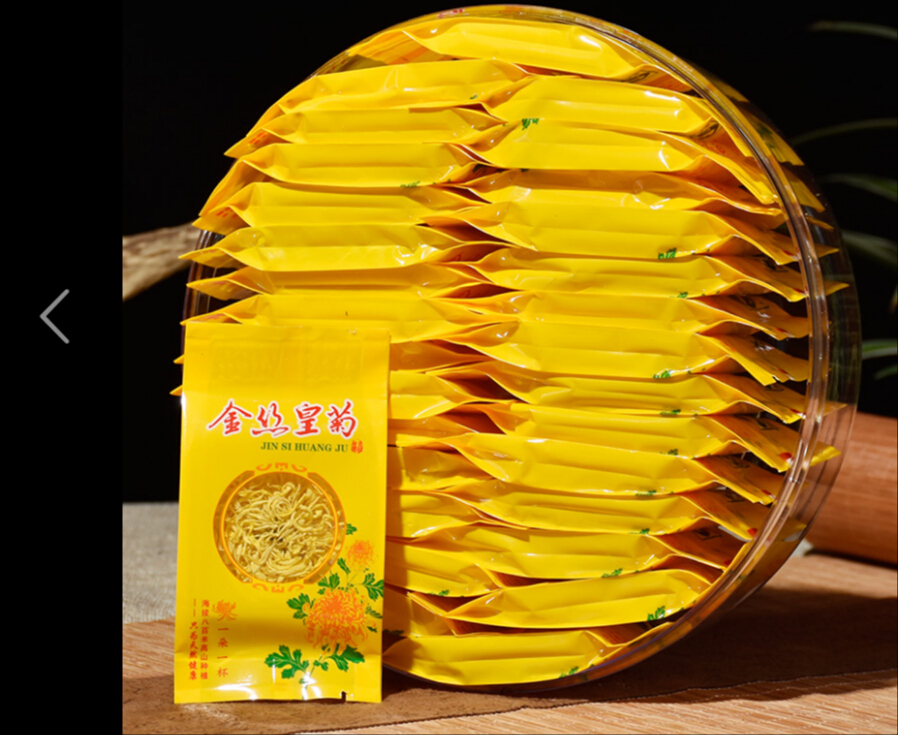 30bags/box 2020 New Gold Silk King  Chrysanthemum flower Tea 1