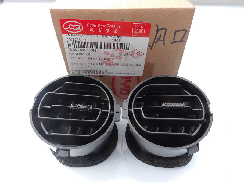 Instrument Outlet Vent For BYD F0 Dashboard Air Conditioning Vent LK-5306530