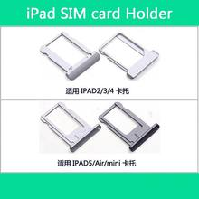 2 3 4 5 6AIR Mini Pro9.7 12.9 Panel Tablet Micro Nano SIM Slot Kartu TF SD Tray Pemegang Adaptor reader Logam Tahan Air Papan PCB(China)