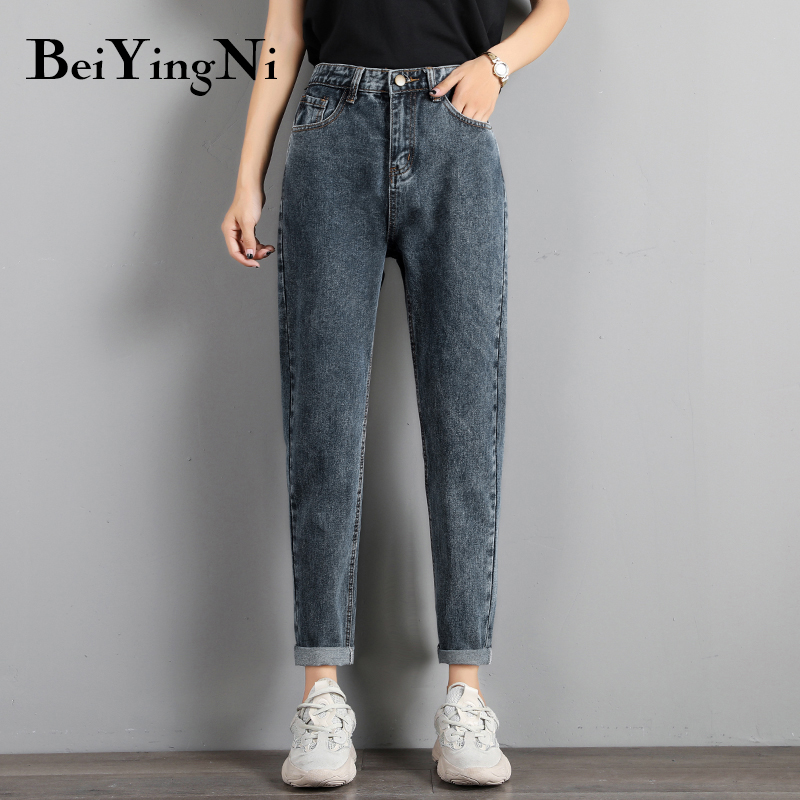 Beiyingni High Waist Jeans Women Vintage Harajuku Loose All-match Oversized Mom Jeans Boyfriends Cool Plus Size Cowboys Woman