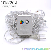 Led String Lights battery Operated 10M Multicolor Silver Wire Lights Fairy Lights Garland Wedding Waterproof Decoration Lighting cheap MUFAVA CN(Origin) 2YEARS Christmas Plastic LED Bulbs None 220V Wedge 1000cm 6-10m Green Yellow Purple Pink Blue White 51-100 head