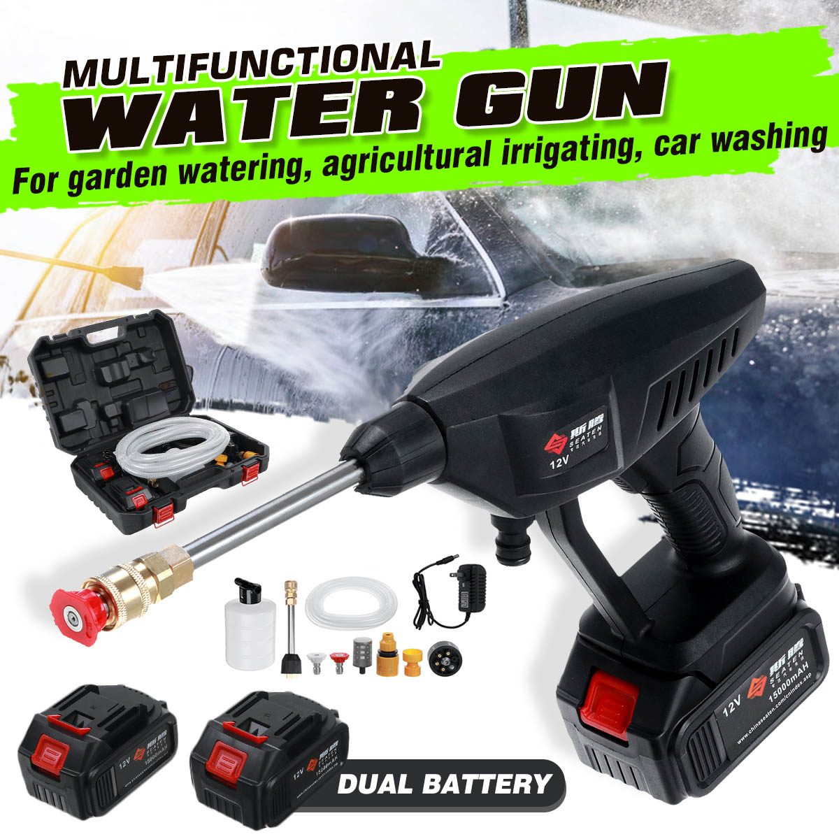 Car-Wash Rechargeable Spray Cleaning-Tools Cordless Water-Gun High-Press 2battery 15000mah