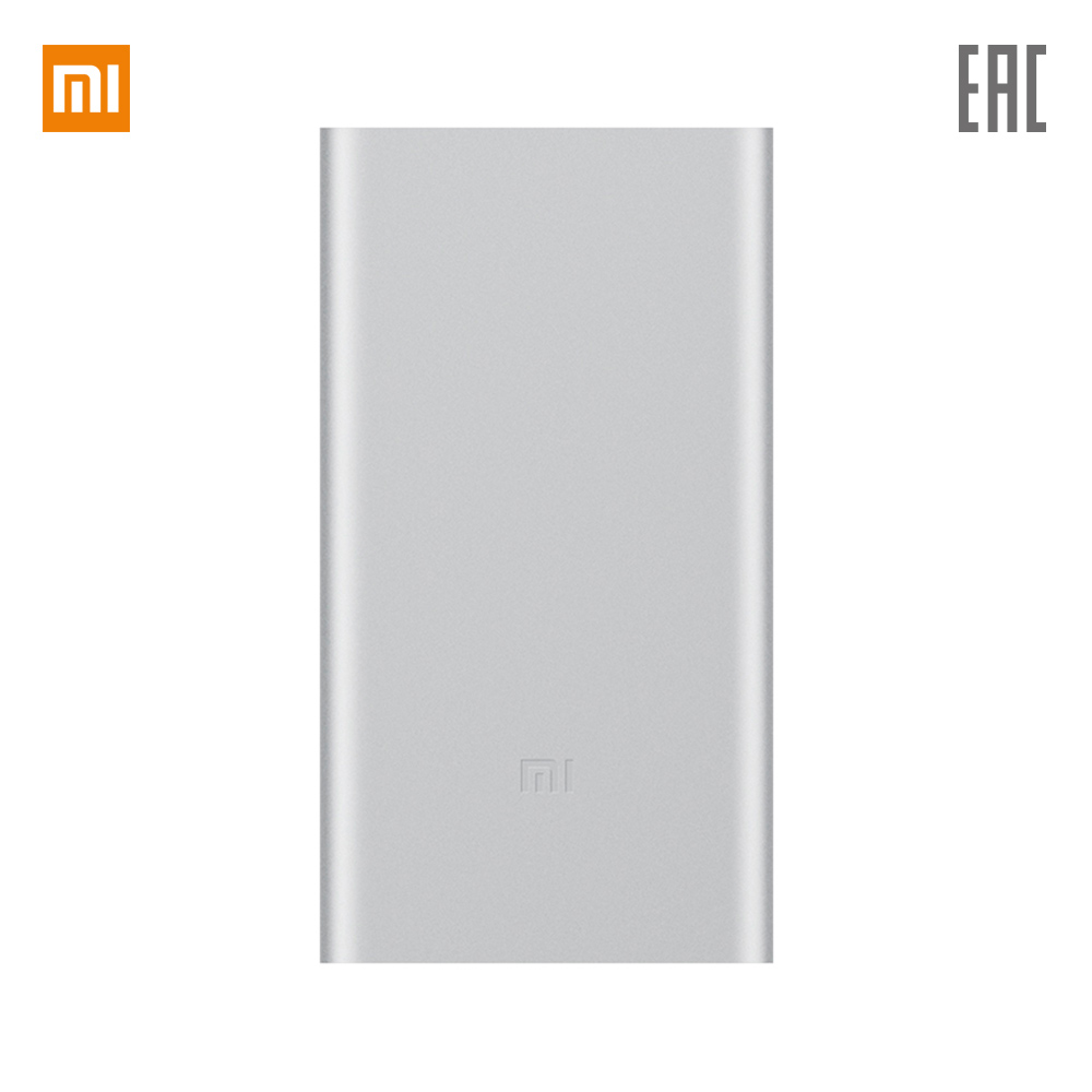 Power Bank Xiaomi VXN4236GL external battery portable charging Mobile Phone Accessories 5v 3200mah external charging battery usb cable for samsung i9500 i9300 n7100 silver