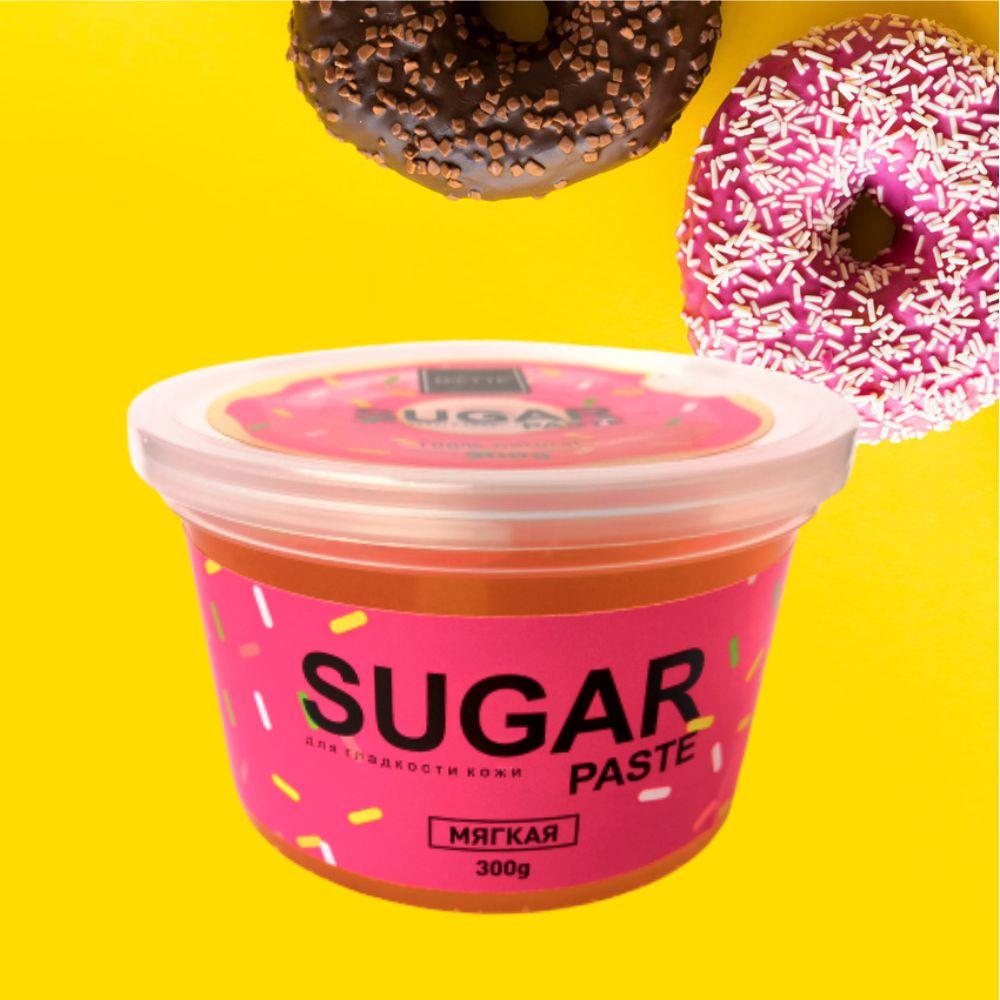 BIETTE Сахарная паста для шугаринга Мягкая, 300 гр / Комфортное удаление волос в домашних условиях