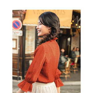 Image 2 - INMAN  Stand up Collar Literary Retro Hongkong Style Lacing Casual Women Two Pieces Suit