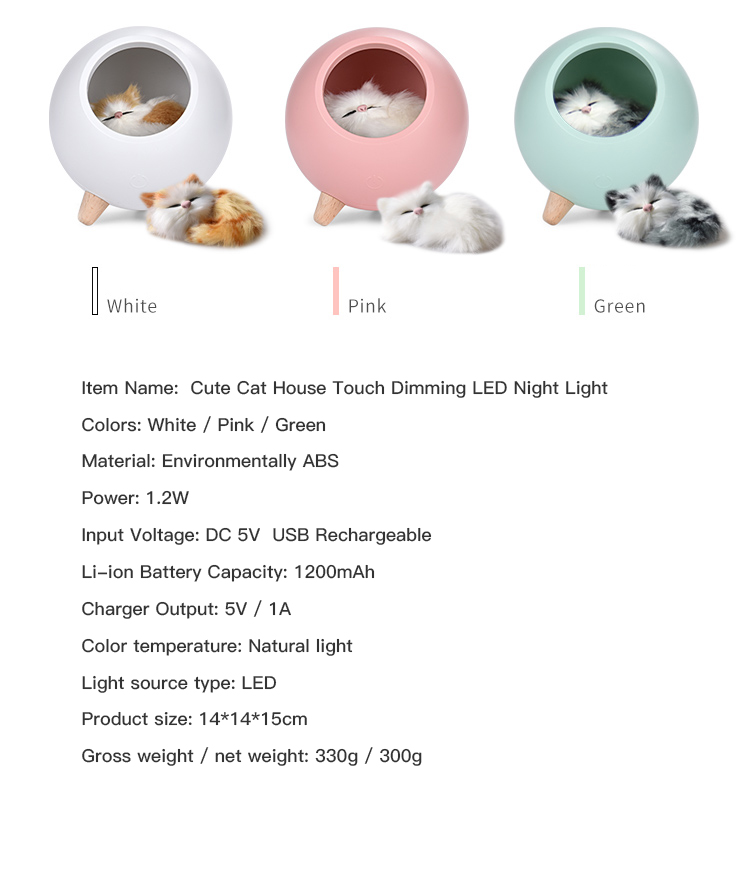 Cute Cat House Touch Dimming LED Night Light Best Children's Lighting & Home Decor Online Store