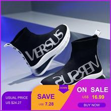 Slip On High Top Ladies Reflective Shoes Comfortable Flat Sh