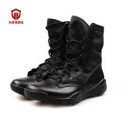 Ultra-Licht Kampf Stiefel Outdoor Sport männer Hight-top Taktische Schuhe Atmungsaktiv Wandern Stiefel Tragen-Beständig leichte Curren