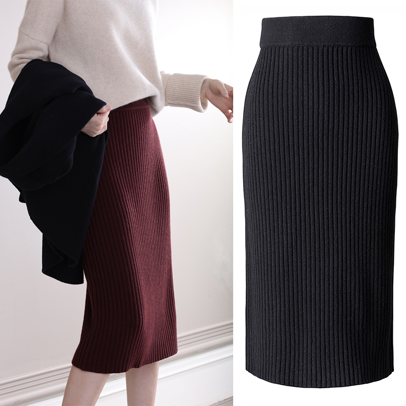 Elegant Midi Pencil Skirts High Waist Women Knitted Skirt Spring Autumn Fashion Rib Skirt Casual Split Female Casual Skirt