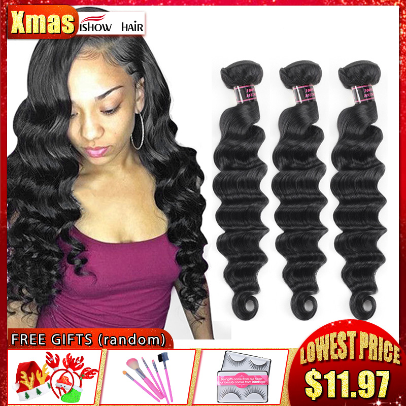 Ishow Hair Loose Deep Wave Bundles Brazilian Hair Weave Bundles 100% Human Hair Extensions 1/3/4 Bundles Non-Remy Hair Bundles
